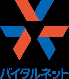 バイタルネットロゴ